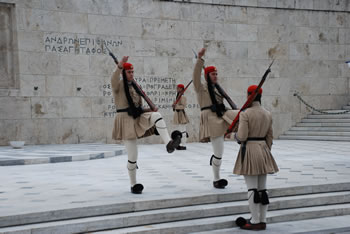 Presidential Palace, Athens
